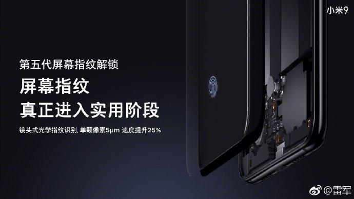 小米9重磅特性曝光:水滴全面屏设计确定,屏占比惊艳