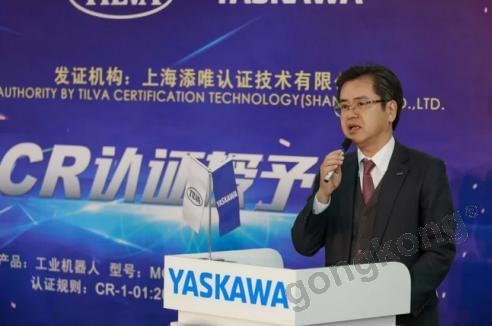 安川电机成为早期获得CR认证的国际机器人企业