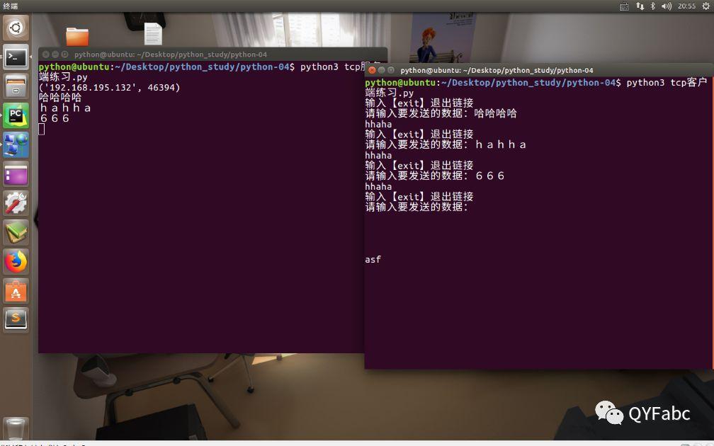 python修炼 - UDP、TCP