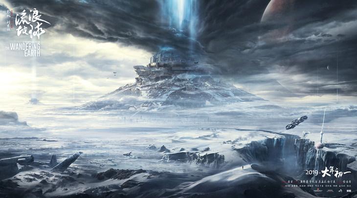IMAX or 杜比?哪种影院才是《流浪地球》的正确打开方式?