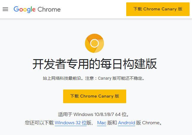 API存在疏漏:网站可检测Chrome用户是否启用了隐私浏览模式
