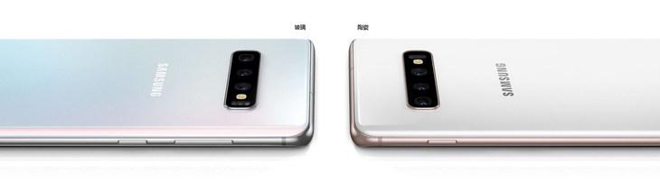 三星Galaxy S10系列各版本解读:对比S9都有哪些提升?