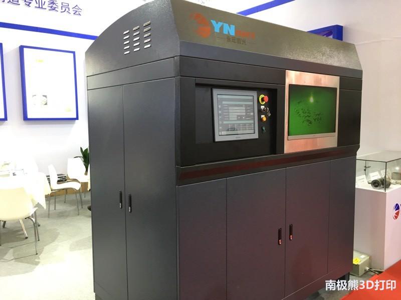 永年激光展出LCD核电主管道成形件