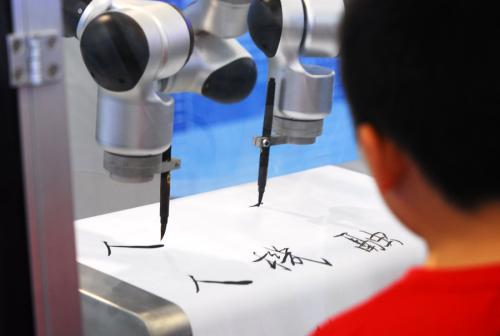 写字机器人,科技再一次改变生活?