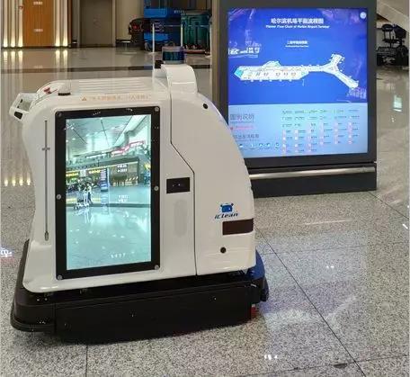 """这家机器人企业欲向全球推出10万台单价""""10万+""""的无人洗地机"""