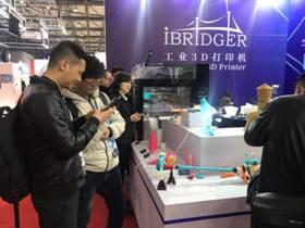 iBridger携四款机型再次亮相TCT亚洲展