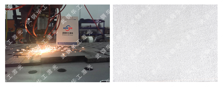高速78345黄大仙正救世网熔覆——可替代传统电镀技术的绿色再制造工艺