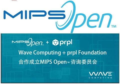 Wave Computing成立MIPS Open? 咨询委员会