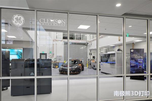 GE为克莱姆森大学打造增材制造实验室