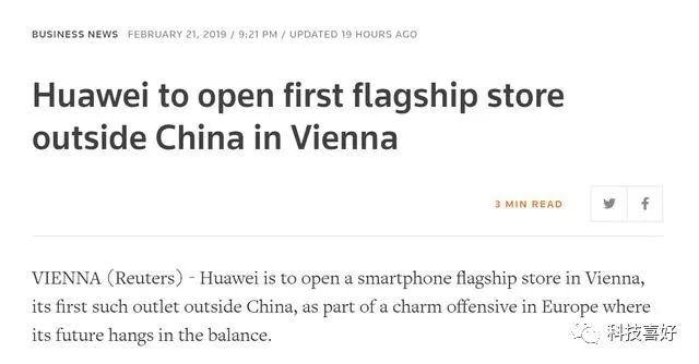 又一国与美国唱反调!宣称华为没什么可疑,还将开设首家旗舰店?