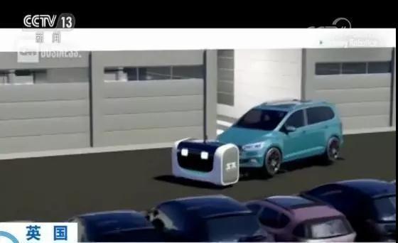 英国机场将测试全新的停车机器人