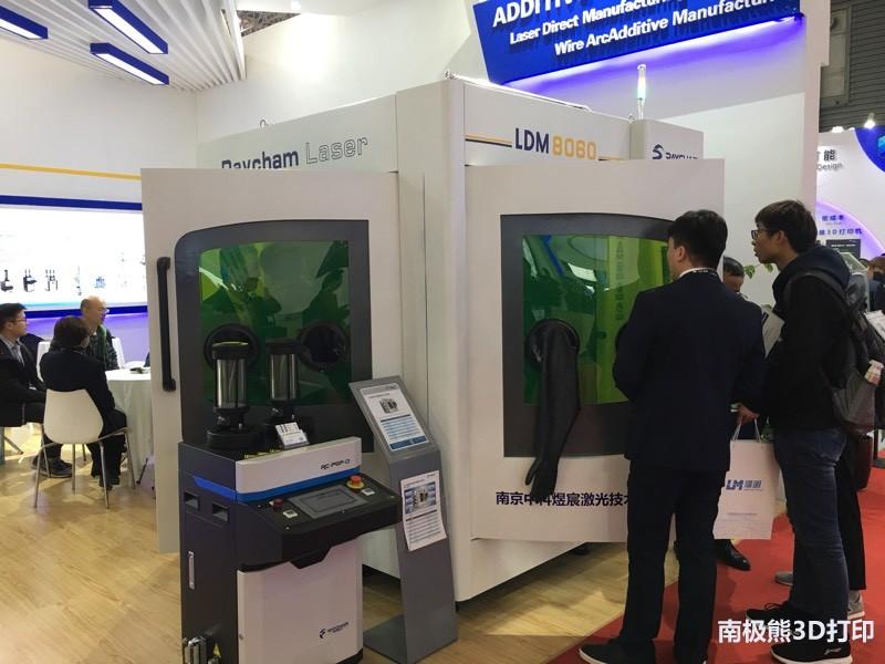 煜宸激光展出LDM8060送粉式3D打印机