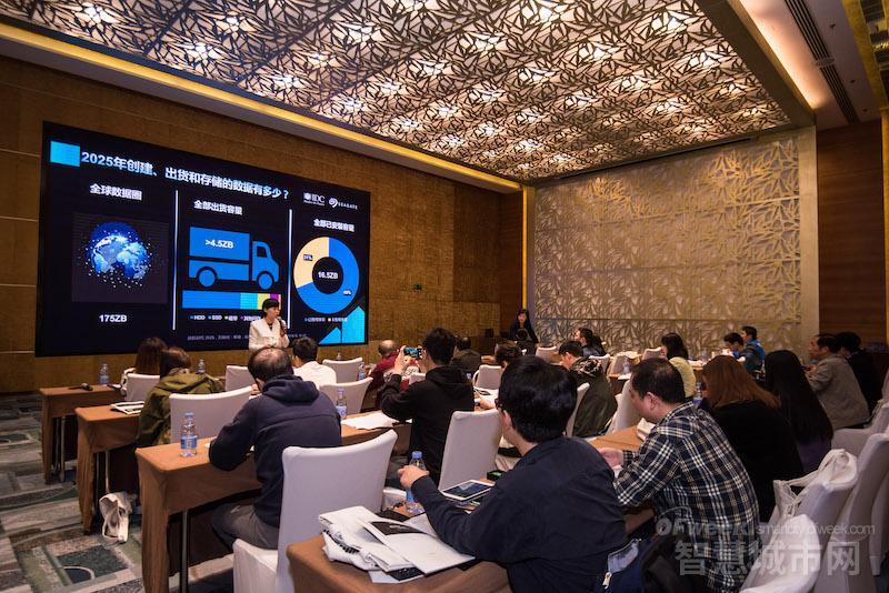 希捷、IDC白皮书:中国数据圈将以30%年均增速领跑世界