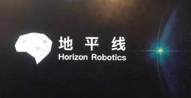 地平线完成6亿美元B轮融资,成全球估值最高AI芯片独角兽