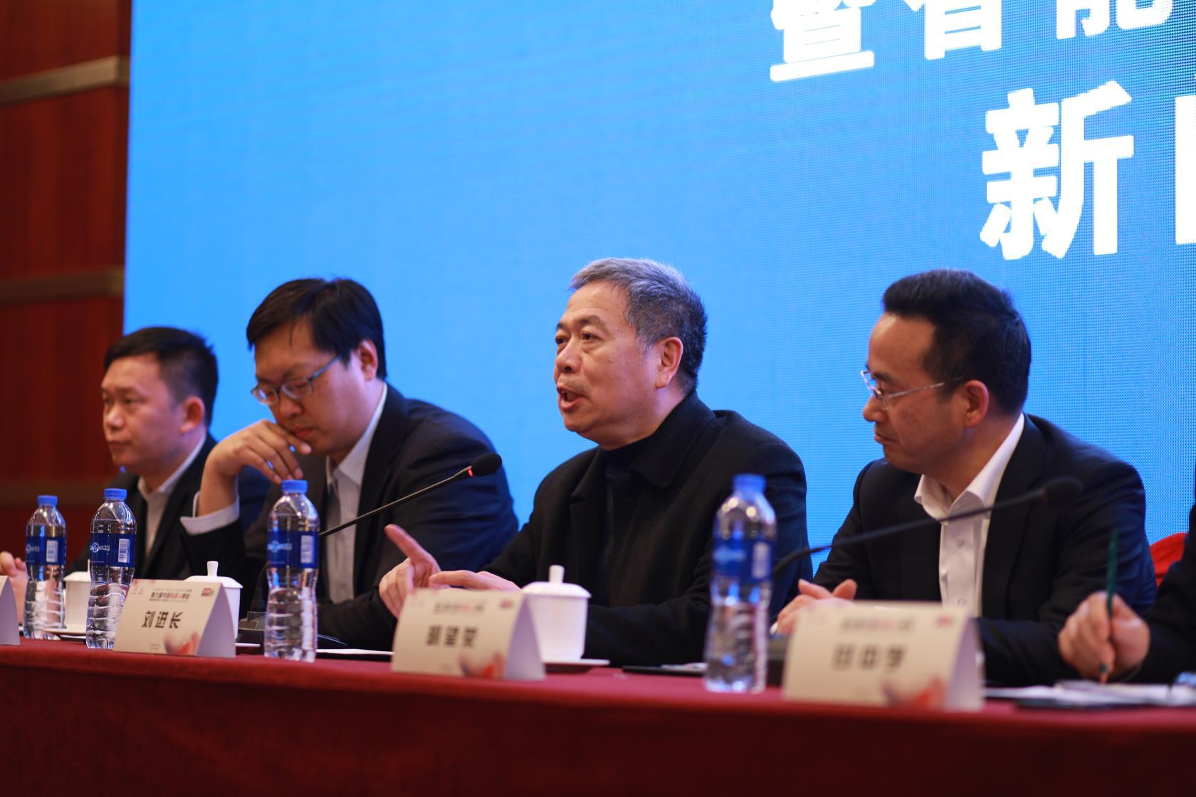 第六届中国机器人峰会新闻发布会暨宁波余姚招商引智推介会在北京举行