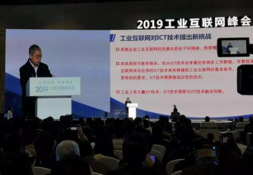 政策、交互人才、云、5G 2019工业互联网大会全是干货