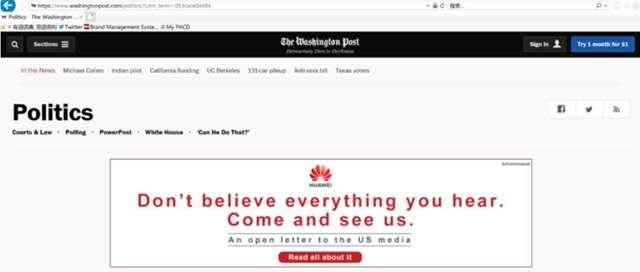 华为发致美国媒体公开信,都说了些什么?