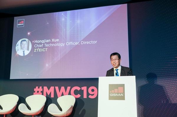超越连接新引擎——全新OneNET行业使能平台亮相MWC19
