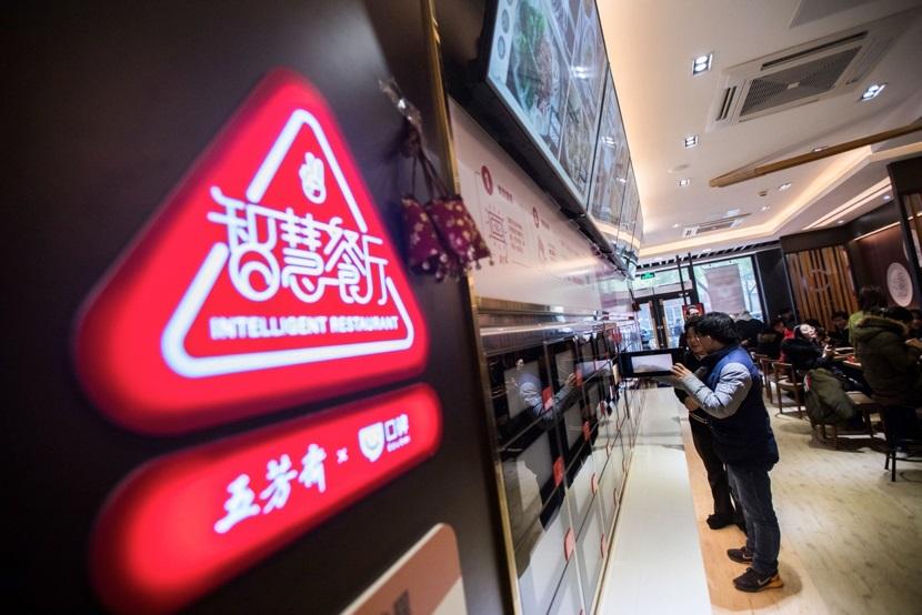 口碑全面开放智慧门店方案,从餐饮延伸至生活服务全行业