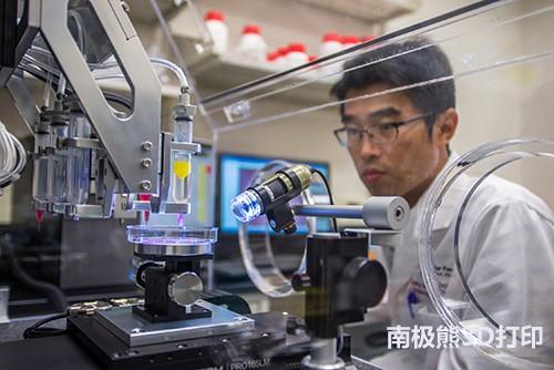 WFIRM开发皮肤生物3D打印系统 可将双层皮肤直接印在伤口上