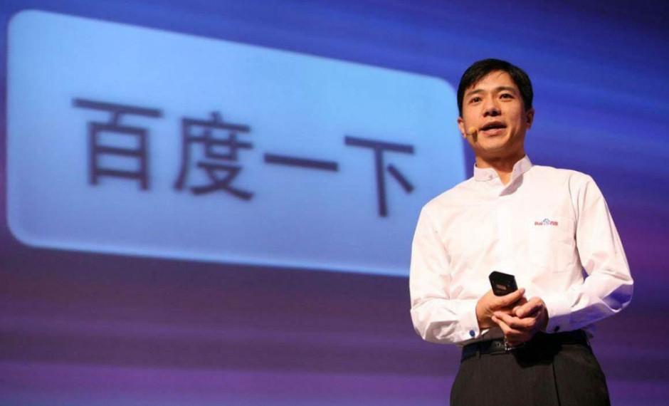 李彦宏回应百度是否被落下:我们擅长技术含量高的事情