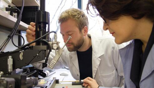 KIT成立新的DiFeMiS实验室:打印太赫兹雷达未来不是梦