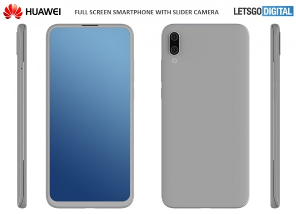 华为全新手机专利图曝光:或将推出滑盖全面屏新机