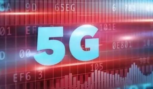 5G元年话5G:让生活再快一些