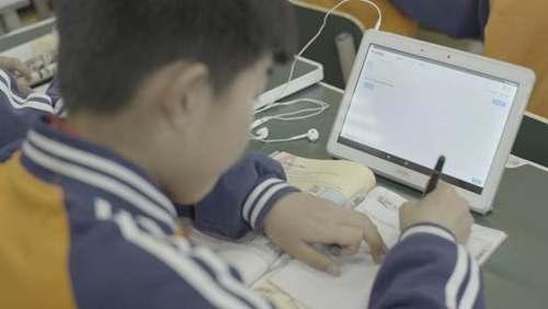 建设网络学习空间,智慧课堂将持续发力