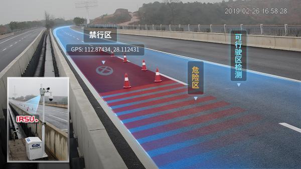 """希迪智驾发布""""V2X+智慧高速""""解决方案,打造车路协同式智慧高速"""