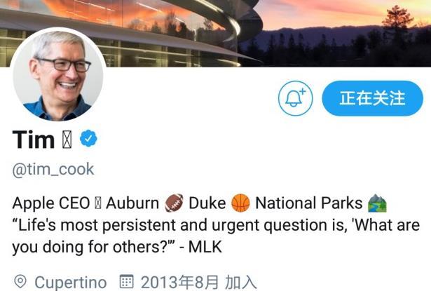 库克把推特名改了是怎么回事?库克把推特名改了成什么名字?