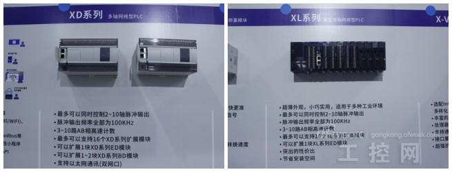 广州SIAF自动化展来袭,前排带你观看行业尖端产品