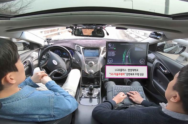 LG U+联合汉阳大学 首次在真实交通中测试5G自动驾驶汽车