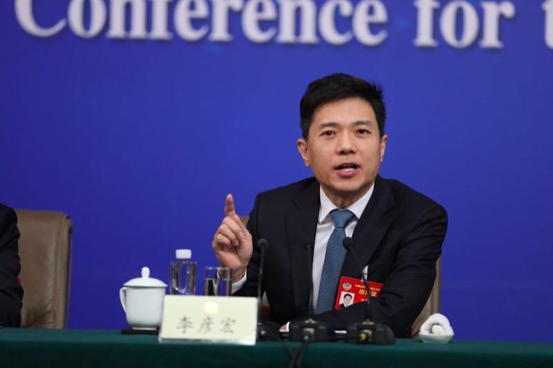 李彦宏:明确人工智能伦理原则 对其进行评估指导