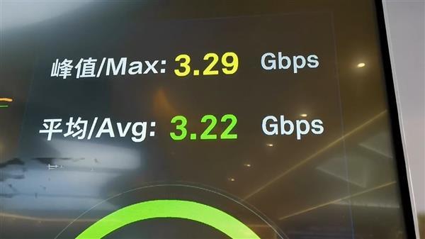 华为巴龙5000基带率先完成5G射频一致性测试