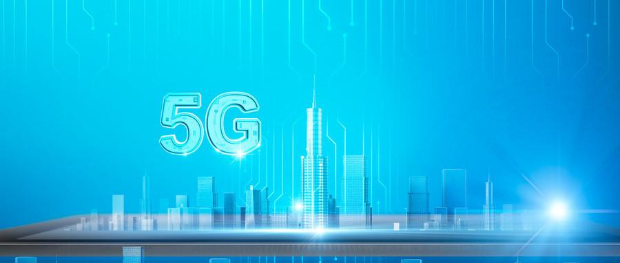 魏明:广东移动应用5G等新技术 助力大湾区智慧城市群建设