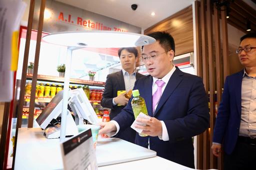 京东AI携冯氏打造无界零售新体验 智能结算台落地香港