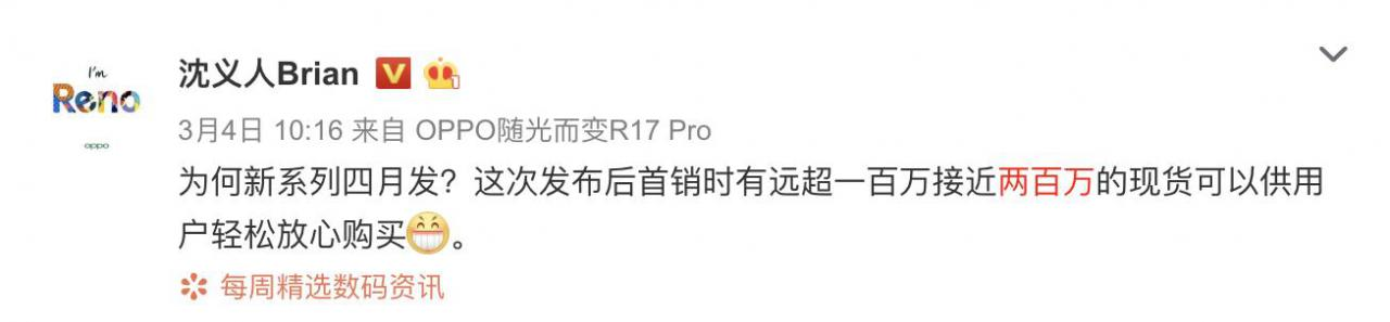 """供应链爆料:华为P30备货量超恐怖,""""耍猴""""已经行不通!"""