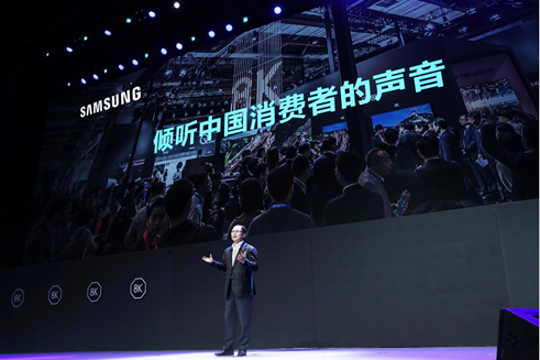 三星QLED 8K电视中国首秀 98英寸价高难以想象