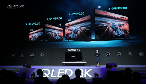 三星QLED 8K电视中国尾秀 98英寸价下不可思议