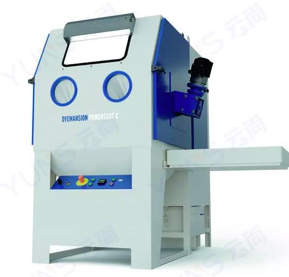 DyeMansion为SLS 3D打印部件提供后处理上色解决方案