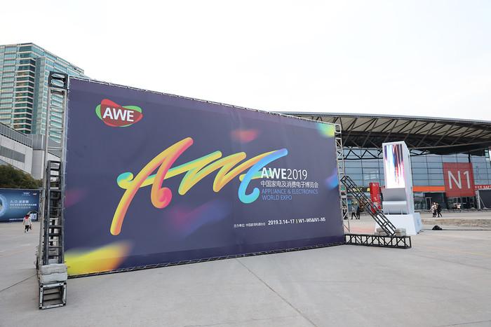 一百万的电视什么样?AWE首日重磅产品大盘点!
