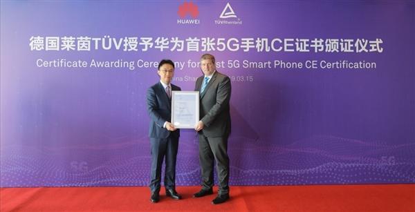 华为Mate X获全球首个5G手机CE证书:上市进程加快