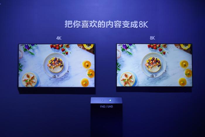 三星QLED 8K电视,刷新了清晰度和价格的双重认知