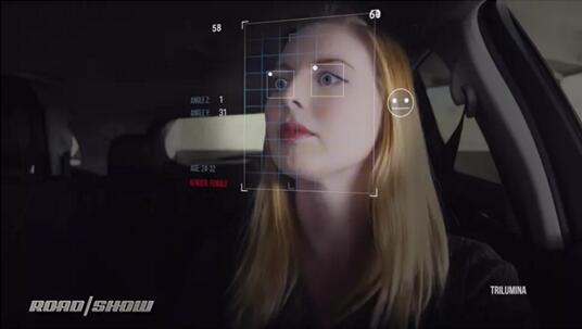 车内监控系统时刻跟踪您,还有隐私可言吗?