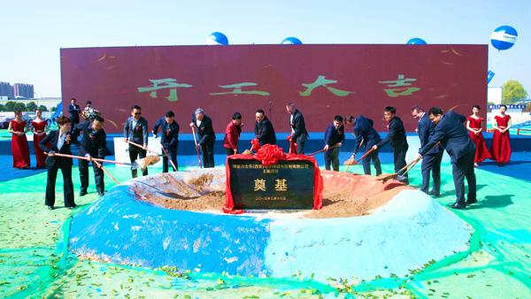 新增投资近5亿元人民币 博世力士乐西安工厂二期正式破土动工
