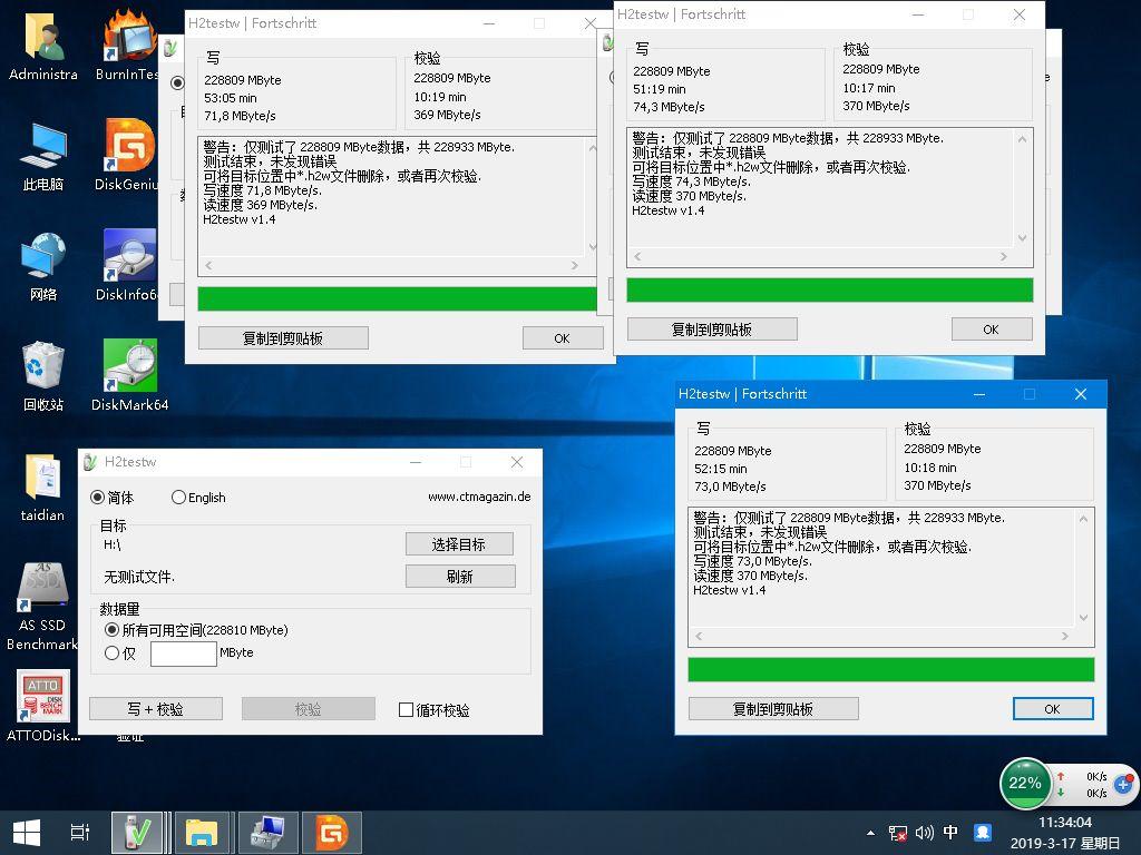 【固态硬盘实测】国内SSD四金刚高低温测试结果出炉!