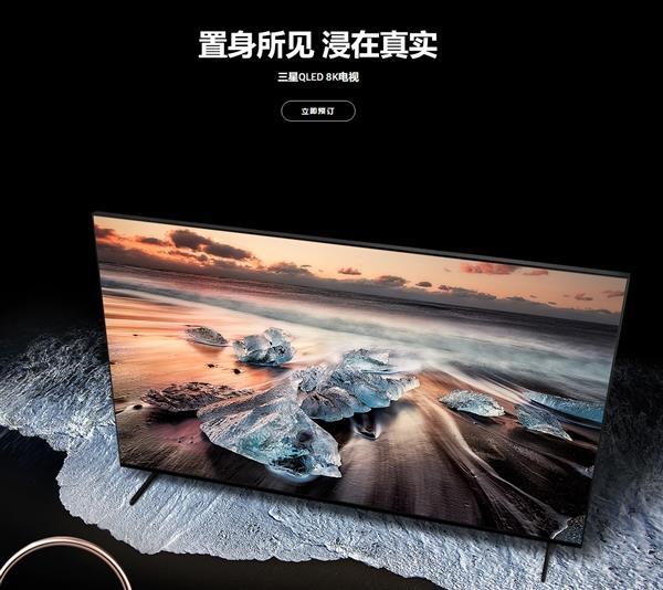 只有8K电视没有8K片源怎么办?三星用AI弥补清晰度不足