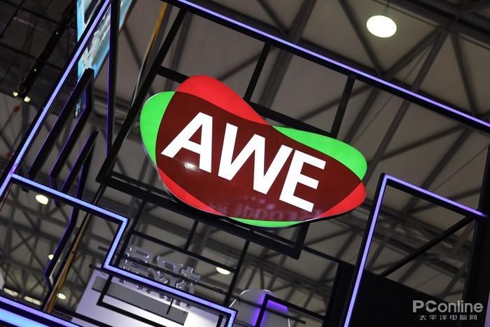 AWE开展第二日:自动炒菜,智能洗鞋…这也太幸福了