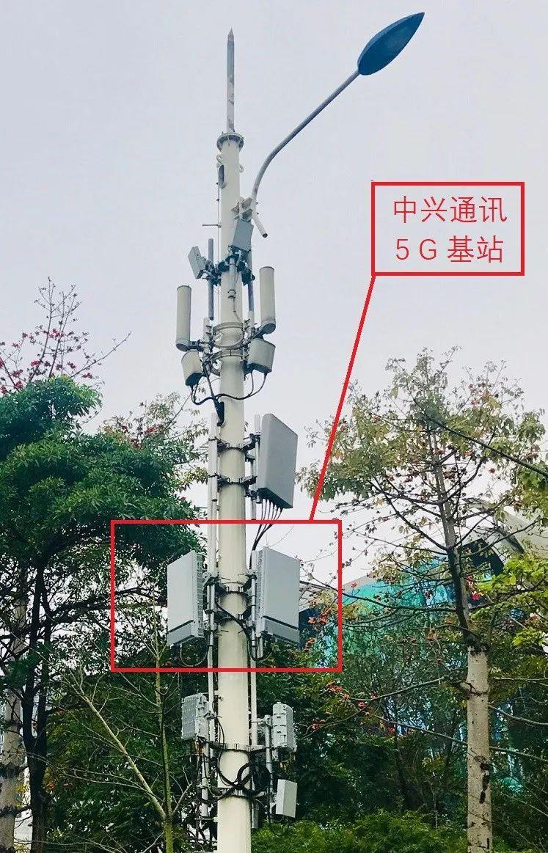 震惊!这才是中兴5G的真正实力!